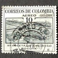 Sellos: 1954 COLOMBIA TURISMO. Lote 206824845