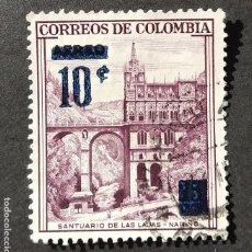 Sellos: 1958 COLOMBIA SOBRECARGADOS. Lote 206827662