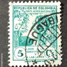 Sellos: 1949 COLOMBIA NUEVA CONSTITUCIÓN. Lote 206831045