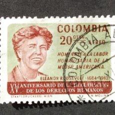 Sellos: 1964 COLOMBIA 15 ANIVERSARIO DECLARACIÓN DERECHOS HUMANOS. Lote 206832321