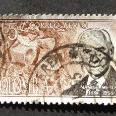 Sellos: 1965 COLOMBIA FUNDADOR COMPAÑÍA NACIONAL CAFETEROS. Lote 206833027