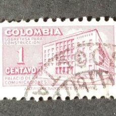 Sellos: IMPUESTO POSTAL 1948-1950 COLOMBIA MINISTERIO CORREOS Y COMUNICACIONES. Lote 206834977
