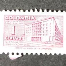 Sellos: IMPUESTO POSTAL 1948-1950 COLOMBIA MINISTERIO CORREOS Y COMUNICACIONES. Lote 206835026