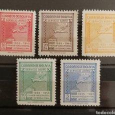 Sellos: BOLIVIA, N°A 77/81 MNH, PRIMER VUELO INTERNACIONAL 1945(FOTOGRAFÍA REAL). Lote 211428631