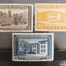 Sellos: COLOMBIA, CONFERENCIA INTERNACIONAL AMERICANA 1948 MH (FOTOGRAFÍA REAL). Lote 211484724