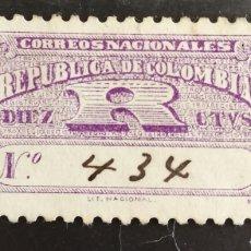 Sellos: COLOMBIA, SELLO PARA CORREOS NACIONALES, SIN GOMA (FOTOGRAFÍA REAL). Lote 211486930