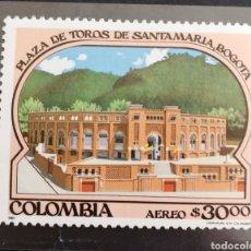 Sellos: COLOMBIA, PLAZA DE TOROS DE BOGOTÁ 1981 MNH (FOTOGRAFÍA REAL). Lote 211488639