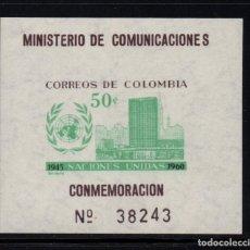 Sellos: COLOMBIA HB 21** - AÑO 1960 - 15º ANIVERSARIO DE NACIONES UNIDAS. Lote 212097786