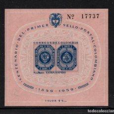 Sellos: COLOMBIA HB 17** - AÑO 1960 - CENTENARIO DEL SELLO. Lote 212387218