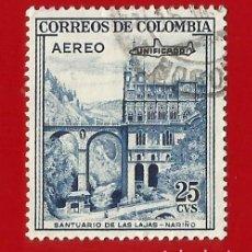 Francobolli: COLOMBIA. 1958. SANTUARIO DE LAS LAJAS. NARIÑO. Lote 220384696
