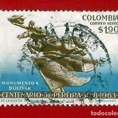 Sellos: COLOMBIA. 1963. MONUMENTO A BOLIVAR. Lote 220385497