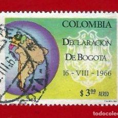 Sellos: COLOMBIA. 1967. DECLARACION DE BOGOTA. Lote 220385891