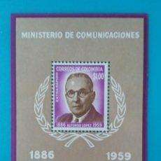 Sellos: HOJITA SELLOS POSTALES COLOMBIA 1956 MINSTERIO DE COMUNICACIONES. Lote 220528442
