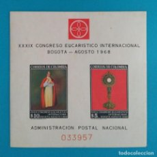Sellos: HOJITA SELLOS POSTALES COLOMBIA 1958 CONGRESO EUCARÍSTICO NACIONAL PINTURA. Lote 220528685