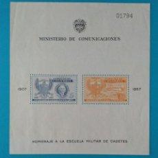 Sellos: HOJITA SELLOS POSTALES COLOMBIA 1957 - 50 ANIVERSARIO DE LA ESCUELA MILITAR DE CADETES.. Lote 220528916