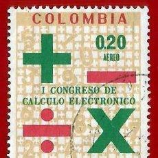 Sellos: COLOMBIA. 1968. CONGRESO CALCULO ELECTRONICO. Lote 220629838