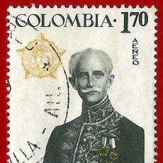 Sellos: COLOMBIA. 1967. JOSE JOAQUIN CASAS. Lote 220630103
