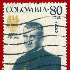 Sellos: COLOMBIA. 1967. FELIX RESTREPO MEJIAS. Lote 220630160