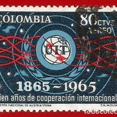 Sellos: COLOMBIA. 1965. U.I.T. COOPERACION INTERNACIONAL. Lote 220630765