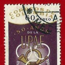 Sellos: COLOMBIA. 1962. UNION POSTAL AMERICAS Y ESPAÑA.. Lote 220632733