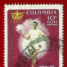 Sellos: COLOMBIA. 1961. JUEGOS DEPORTIVOS BOLIVARIANOS. LLAMA OLIMPICA. Lote 220672976