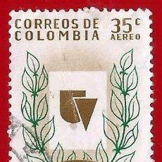 Sellos: COLOMBIA. 1961. UNIVERSIDAD DEL VALLE DEL CAUCA. Lote 220673930