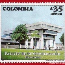 Sellos: COLOMBIA. 1982. PALACIO DE LA GOBERNACION. PEREIRA. Lote 220712882