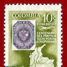 Sellos: COLOMBIA. 1959. PRIMER SELLO POSTAL COLOMBIANO. Lote 220737110
