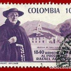 Sellos: COLOMBIA. 1958. RAFAEL ALMANZA. Lote 220739251