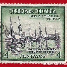 Sellos: COLOMBIA. 1956. PUERTO DE CARTAGENA. PESCA. Lote 221435078