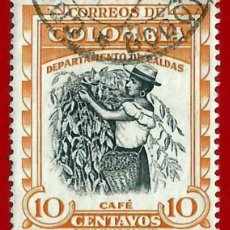 Sellos: COLOMBIA. 1956. CAFE. Lote 221435202