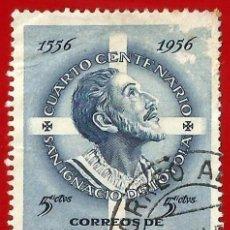 Sellos: COLOMBIA. 1956. SAN IGNACIO DE LOYOLA. Lote 221435233