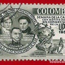 Sellos: COLOMBIA. 1957. UPU. SEMANA DE LA CARTA. Lote 221435443