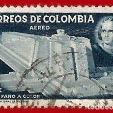 Sellos: COLOMBIA. 1956. CRISTOBAL COLON. FARO. Lote 221435510