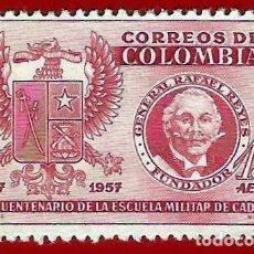 Sellos: COLOMBIA. 1957. ESCUELA MILITAR DE CADETES. Lote 221435540
