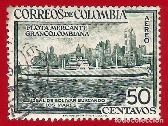 COLOMBIA. 1955. FLOTA MERCANTE GRANCOLOMBIANA (Sellos - Extranjero - América - Colombia)