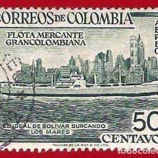 Sellos: COLOMBIA. 1955. FLOTA MERCANTE GRANCOLOMBIANA. Lote 221490277