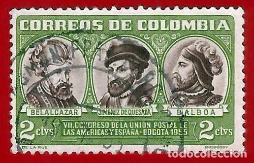 COLOMBIA. 1955. BELALCAZAR, JIMENEZ DE QUESADA Y BALBOA (Sellos - Extranjero - América - Colombia)
