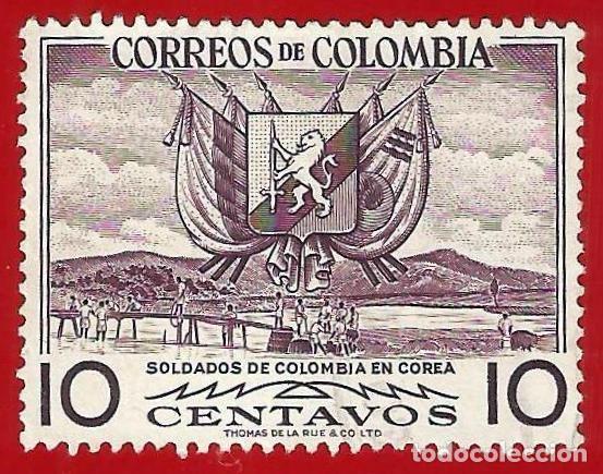 COLOMBIA. 1955. SOLDADOS COLOMBIANOS EN COREA (Sellos - Extranjero - América - Colombia)