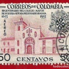 Sellos: COLOMBIA. 1954. COLEGIO MAYOR NTRA. SRA. DEL ROSARIO. BOGOTA. Lote 221492146