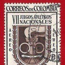 Sellos: COLOMBIA. 1954. JUEGOS ATLETICOS NACIONALES. Lote 221492803