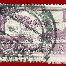 Sellos: COLOMBIA. 1954. AVES. CONDOR. Lote 221493085