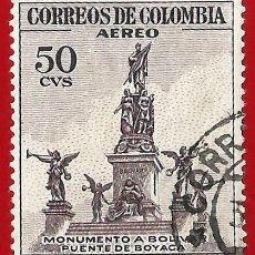 Sellos: COLOMBIA. 1954. MONUMENTO A BOLIVAR. PUENTE DE BOYACA. Lote 221493657