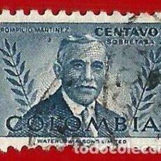 Sellos: COLOMBIA. 1953. POMPILIO MARTINEZ. SOBRETASA. Lote 221496203