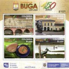 Sellos: O) 2020 COLOMBIA GUADALAJARA DE BUGA, PATRIMONIO ARQUITECTÓNICO E HISTÓRICO, ALIMENTOS TÍPICOS GASTR. Lote 221520323