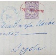 Sellos: O) COLOMBIA 1876, ESCUDO DE ARMAS 10C VIOLETA TIPO II SCOTT 69C, UN SELLO DE MANO DE DESPATCH DE MED. Lote 221838098