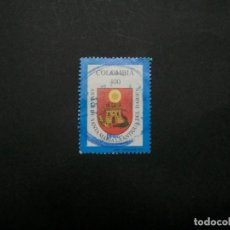 Francobolli: /24.10/-COLOMBIA-1996-Y&T 1058 EN USADO/º/. Lote 222104393
