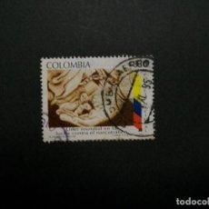Selos: /24.10/-COLOMBIA-1995-CORREO AEREO 330 P. Y&T 908 EN USADO/º/. Lote 222112426