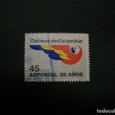 Francobolli: /24.10/-COLOMBIA-1989-45 P. Y&T 930 SERIE COMPLETA EN USADO/º/. Lote 222113420