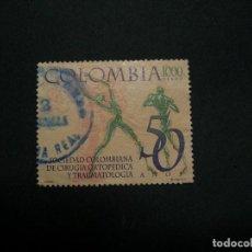 Sellos: /24.10/-COLOMBIA-1997-CORREO AEREO 1000 P. Y&T 980 SERIE COMPLETA EN USADO/º/. Lote 222120762